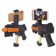 Игровой автомат KSP AR Game Gun