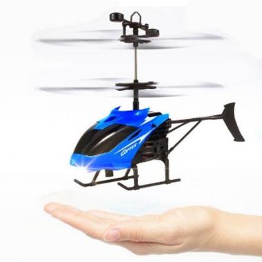Вертолет летающий сенсорный Sky Shock управляется ладошкой Plus (dm217)