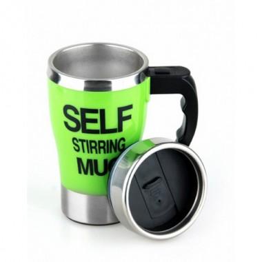 Чашка автоматическая мешалка кружка Self Stirring Mug 350 мм высокая Green Pro (dm359)