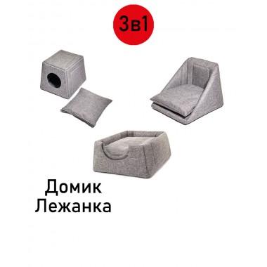 Будиночок-лежак для котів і собак Universal 40х36х33 Сірий з подушкою Original (202120221006)