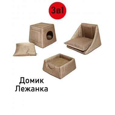 Будиночок-трансформер для собак і кішок Universal 40х36х33 см Капучино з подушкою Original (202120221002)